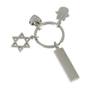 מחזיק מפתחות עם חמסה, לב ומגן דוד