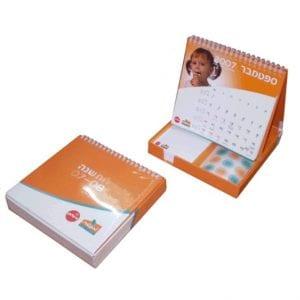 לוח שנה שולחני עם אחסון ומעמד