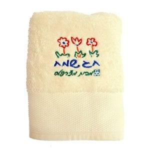 מגבת פנים ממותגת למקלחת