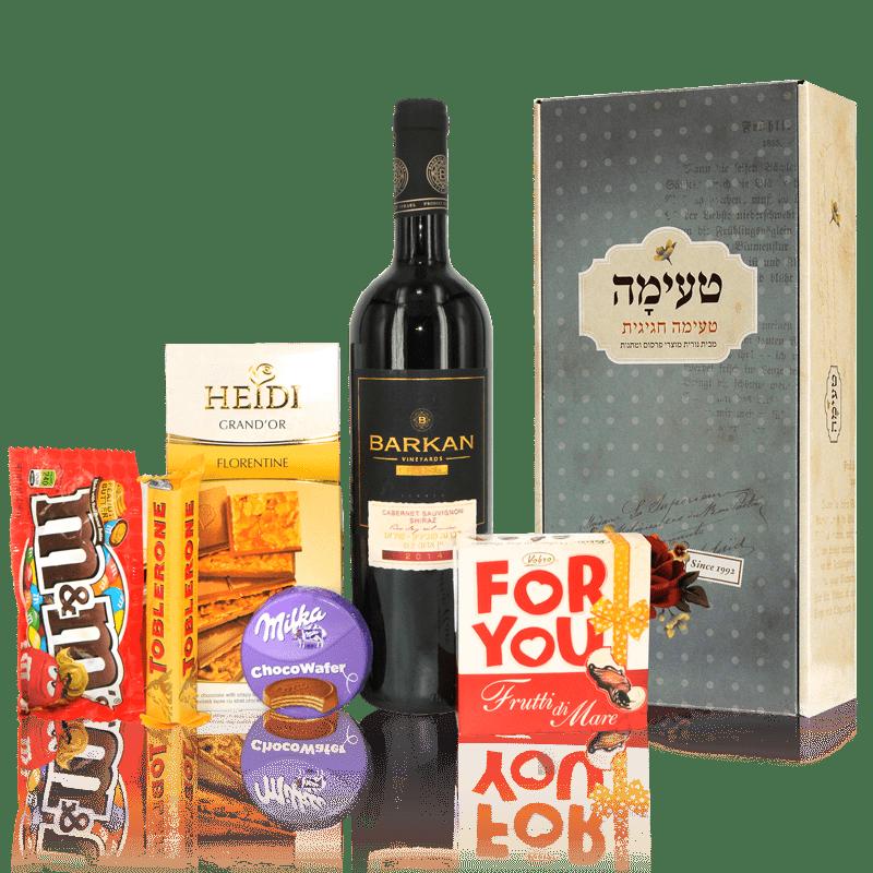 חבילות שי לראש השנה לעובדים וללקוחות